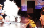 科学秀:冰与火的对决